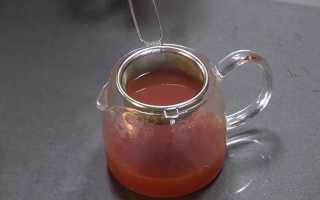 Куркума в чай