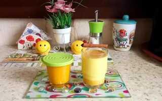 Как готовить золотое молочко из куркумы