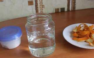 Водка на мандаринах