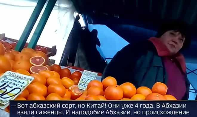 mandariny-iz-kitaya
