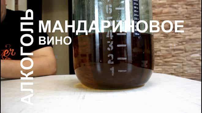 napitok-vyderzhivayut