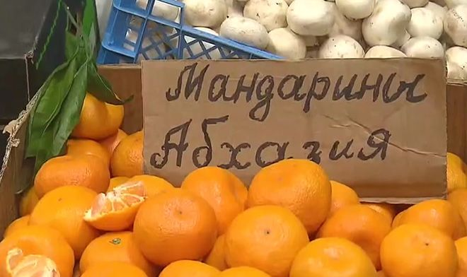 davat-mandariny