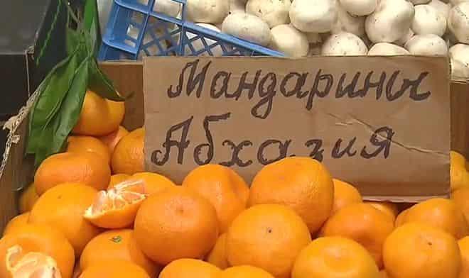 vyzrevshih-plodov